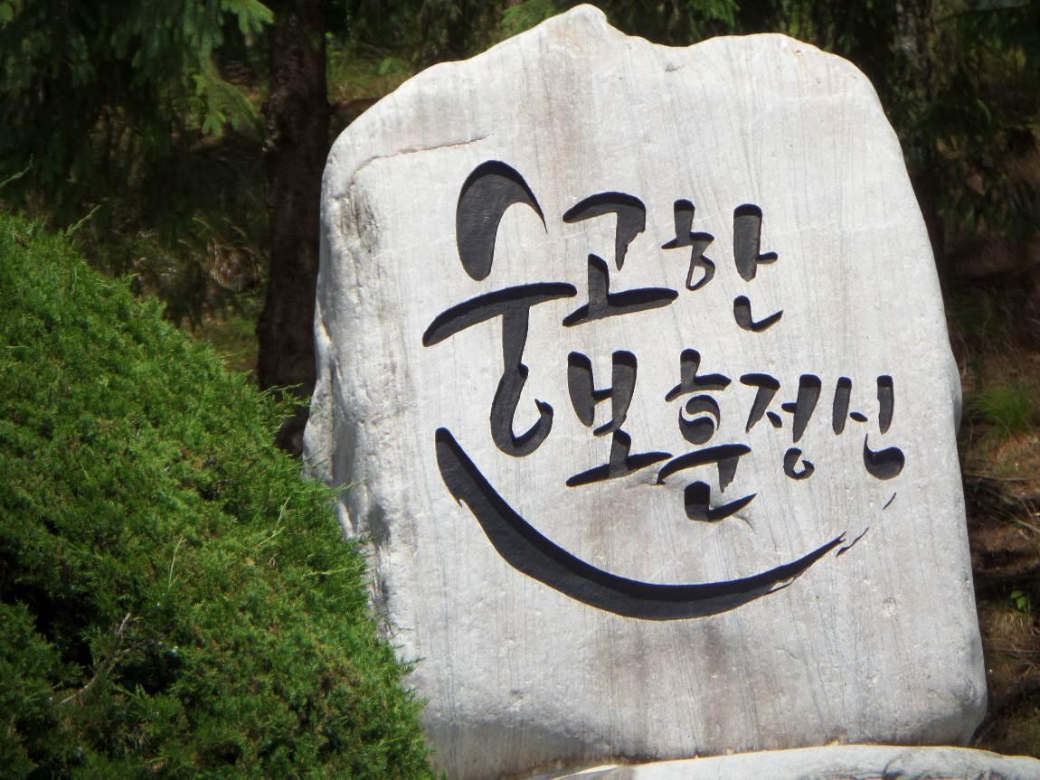 꾸미기_SAM_0805.JPG