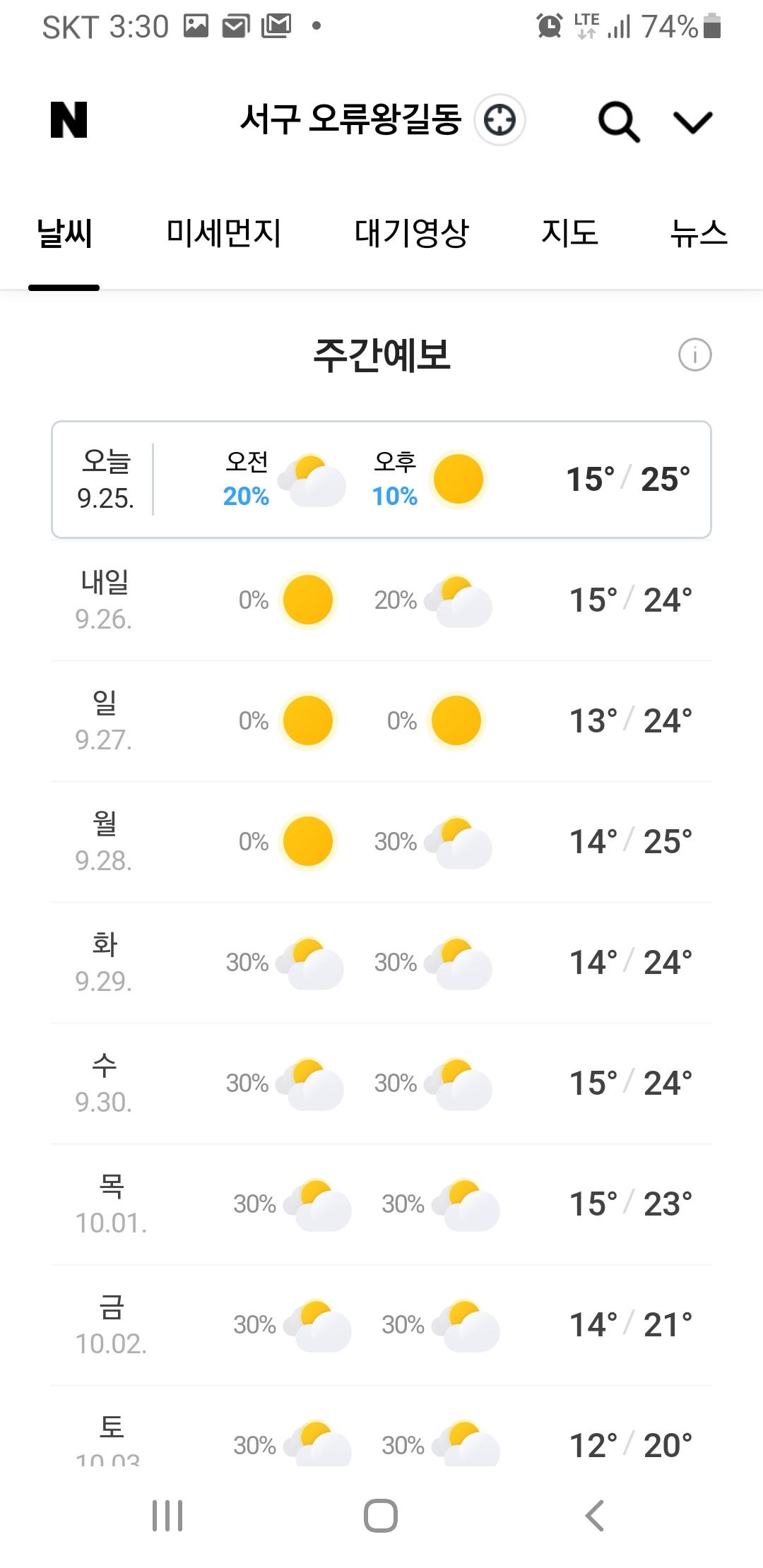 Screenshot_20200925-153056_Samsung Internet (1).jpg