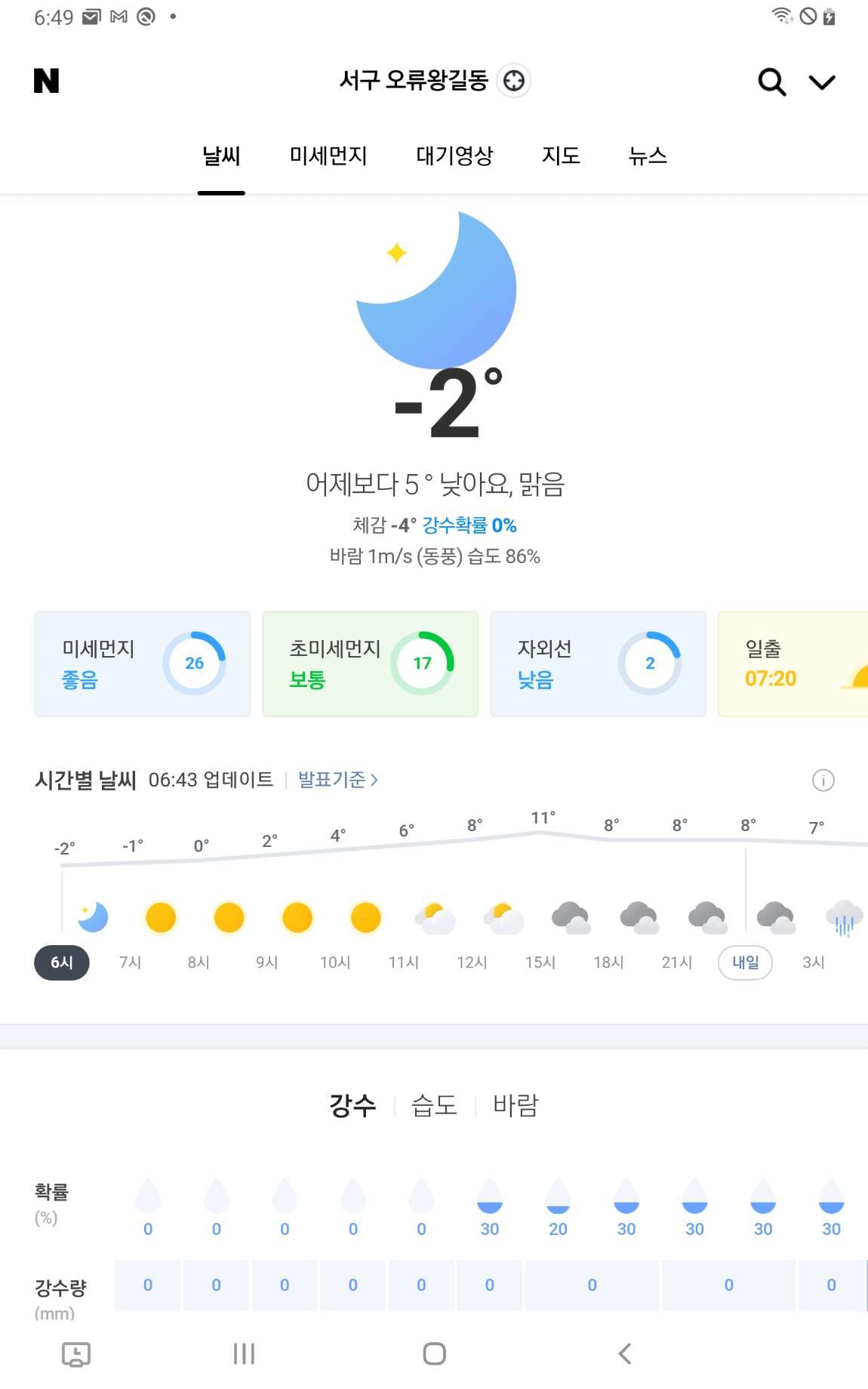 Screenshot_20201121-064958_Samsung Internet.jpg
