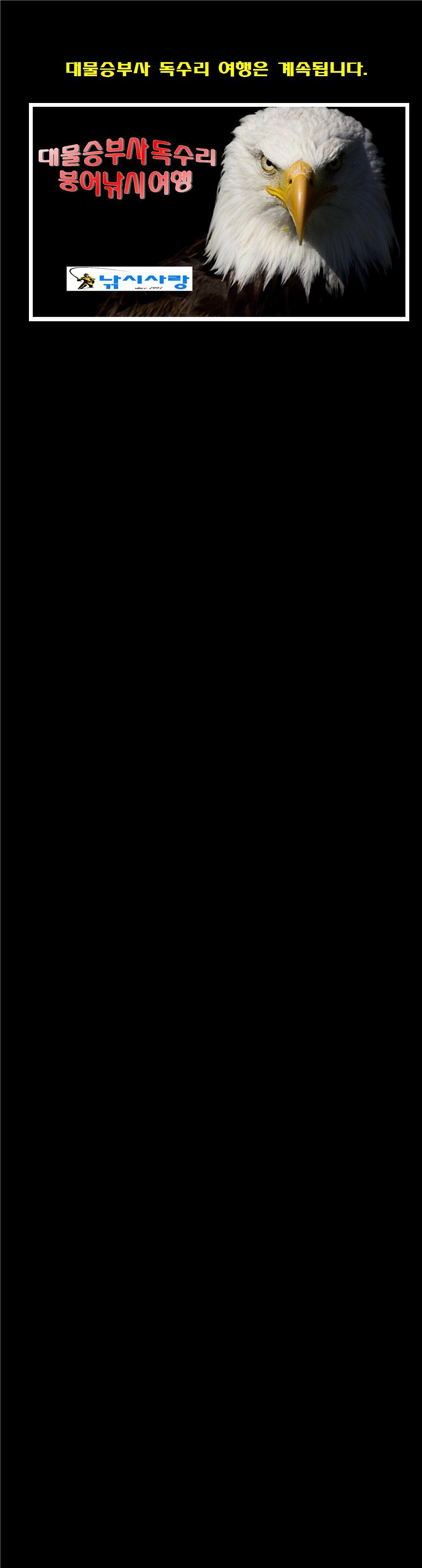 작성글 기본틀 대림 기본018.jpg