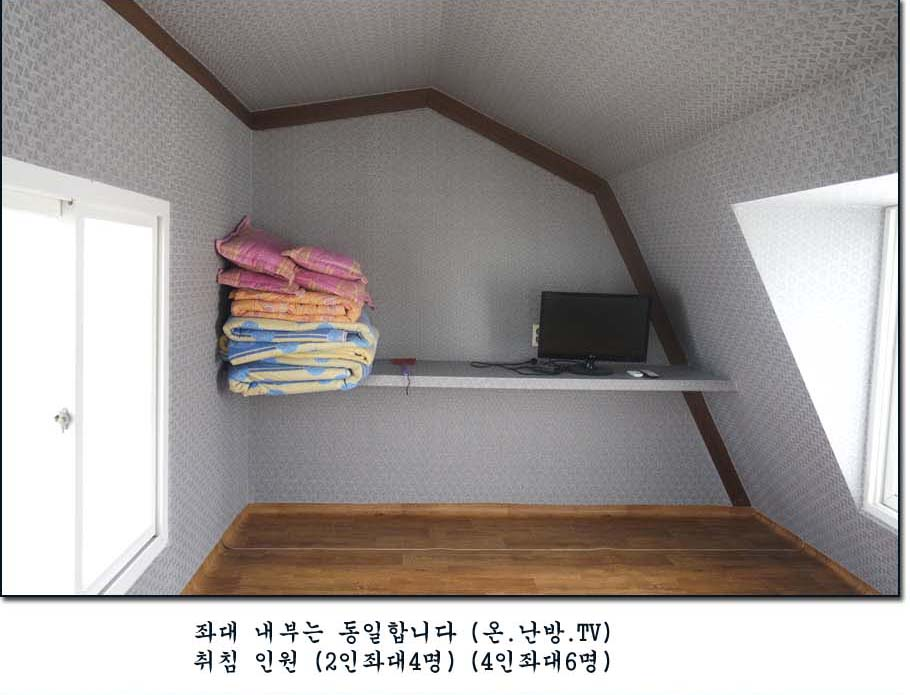 방가로3.jpg