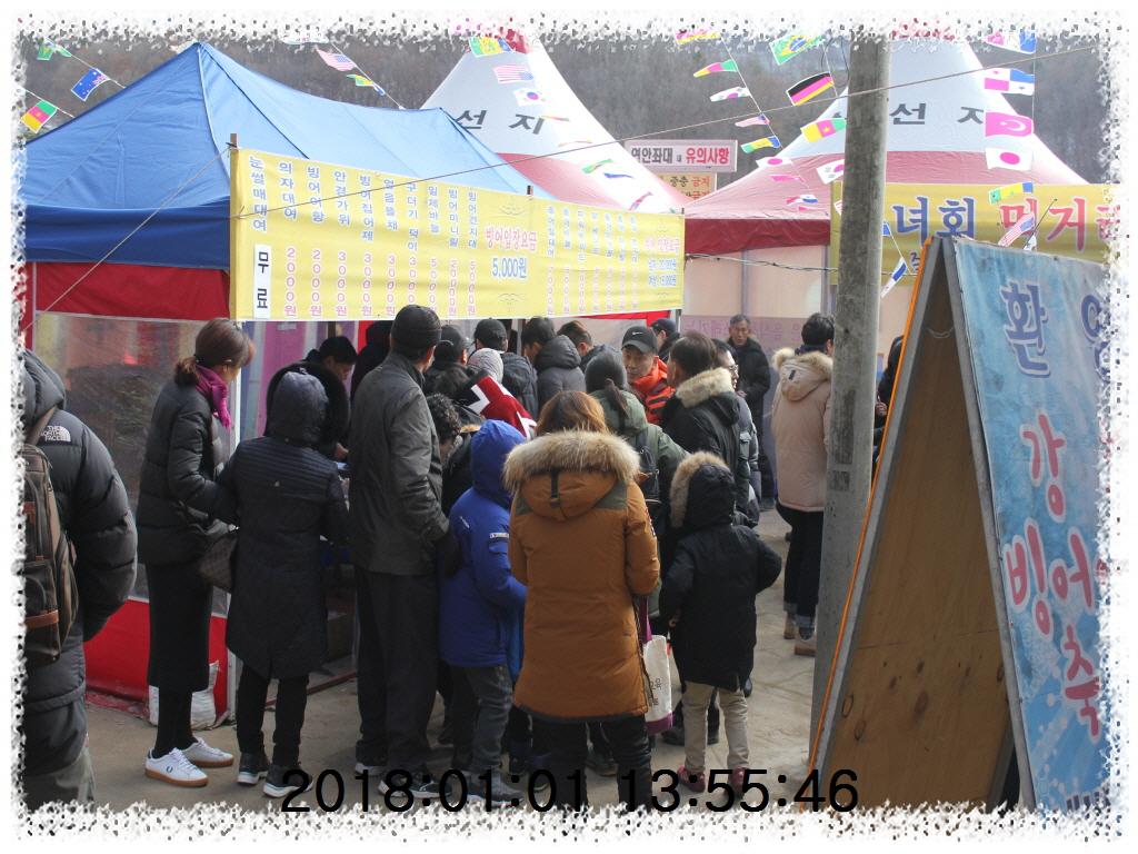축제사진축제사진IMG_6764.JPG