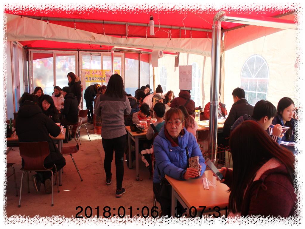 축제사진IMG_6999.JPG