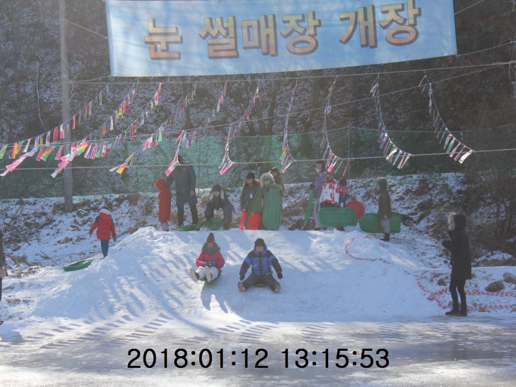 축제사진IMG_7558.JPG