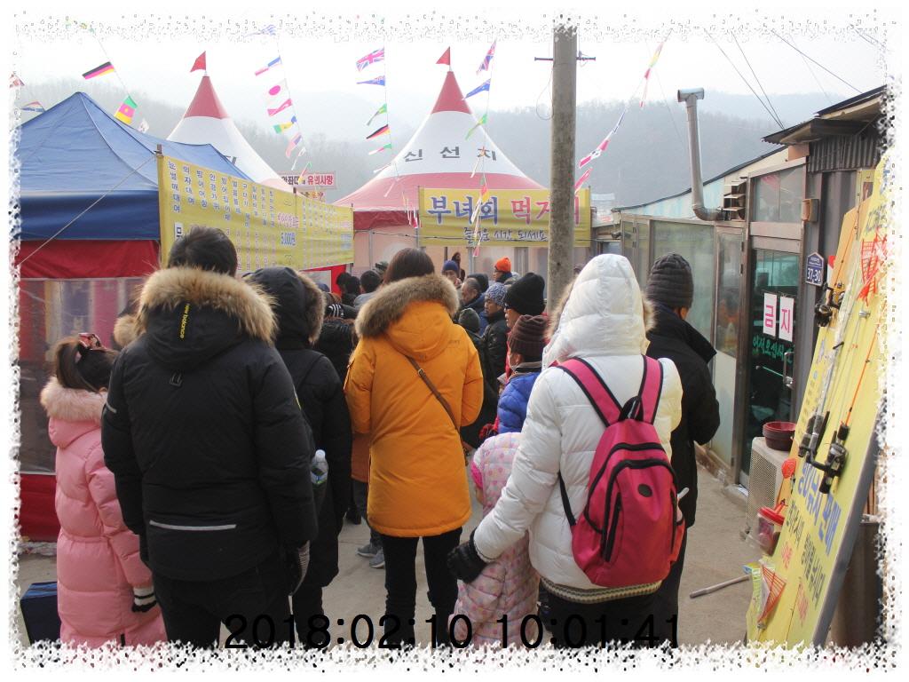 축제사진축제사진2-10 008.JPG