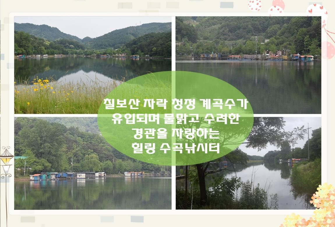 꾸미기_그림2.jpg