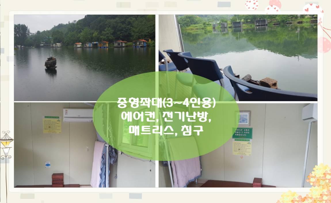 꾸미기_그림3.jpg
