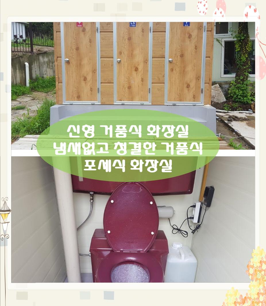 꾸미기_그림10.jpg