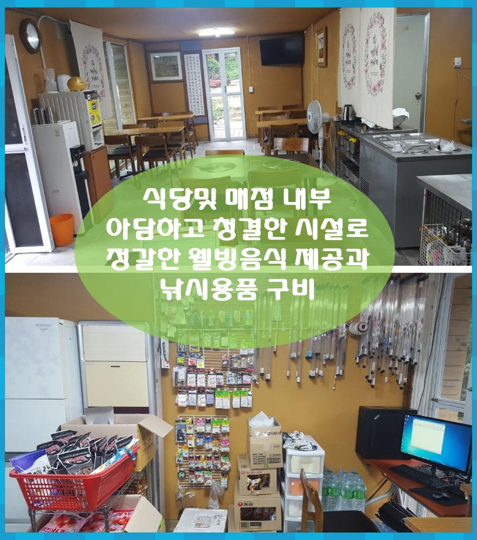 꾸미기_그림8.jpg