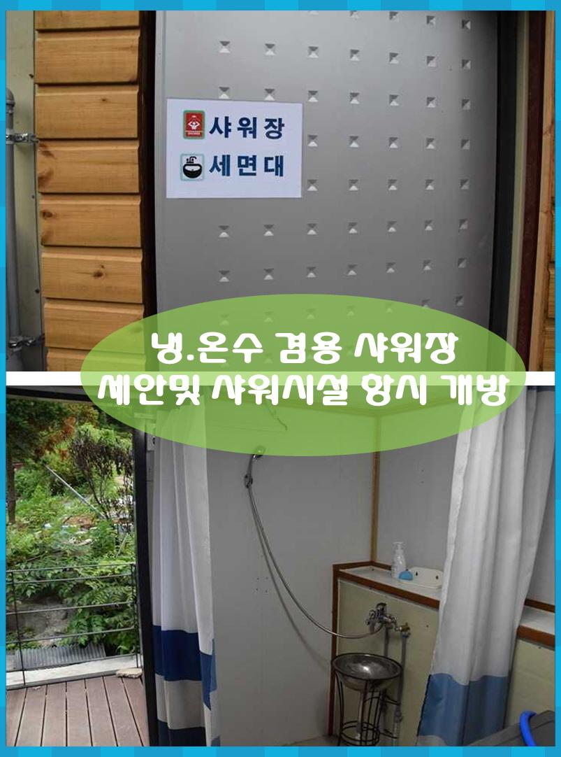 꾸미기_그림9.jpg