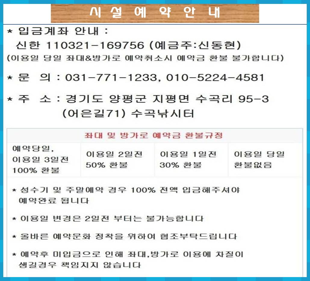 꾸미기_그림12.jpg