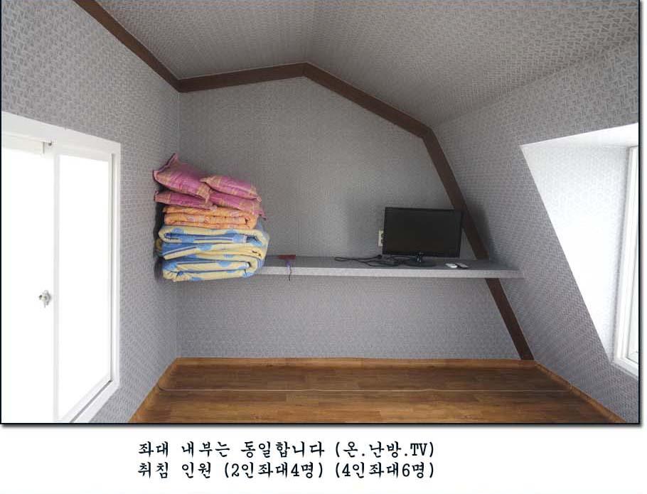 방가로3 - 복사본.jpg