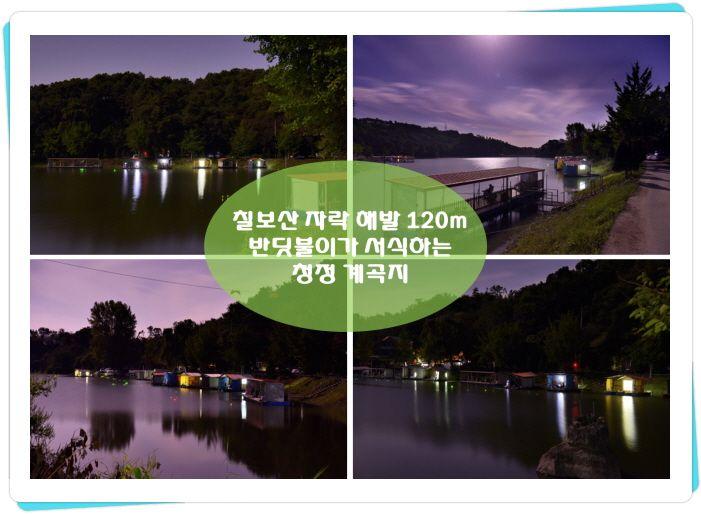 꾸미기_1그림4.jpg