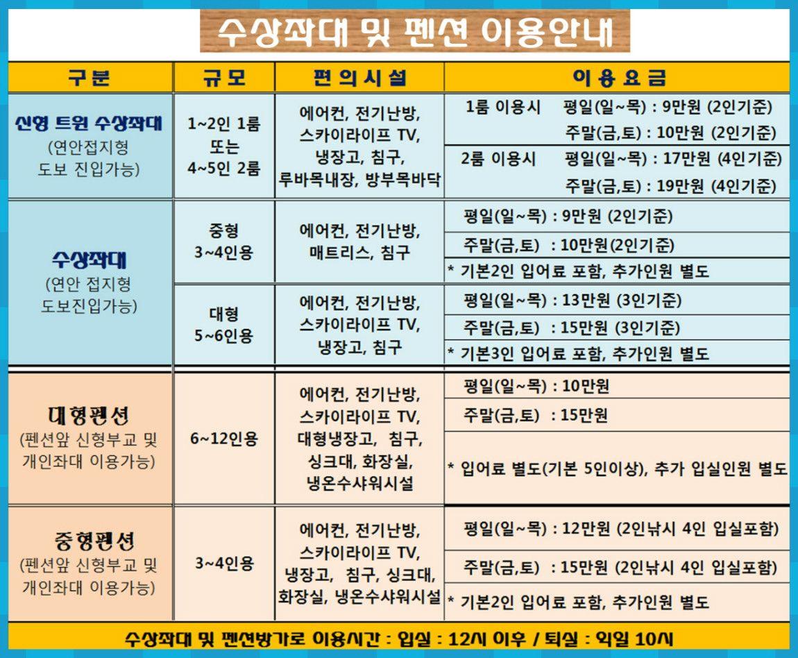 꾸미기_1그림16.jpg
