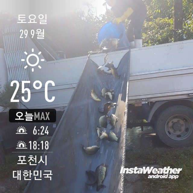 instaweather_20180929_105209.jpg
