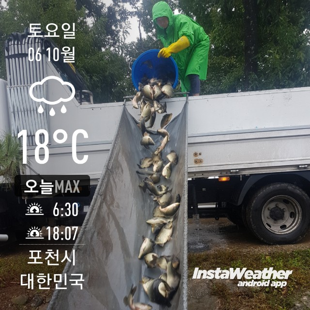 instaweather_20181006_112223.jpg