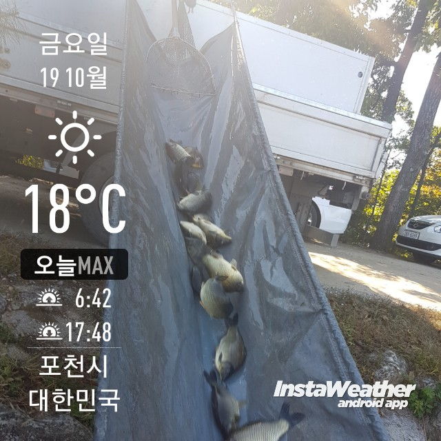 instaweather_20181019_110708.jpg