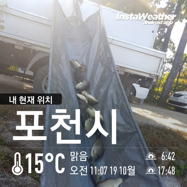 instaweather_20181019_110728.jpg