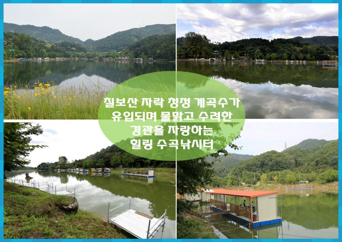 꾸미기_1그림3.jpg
