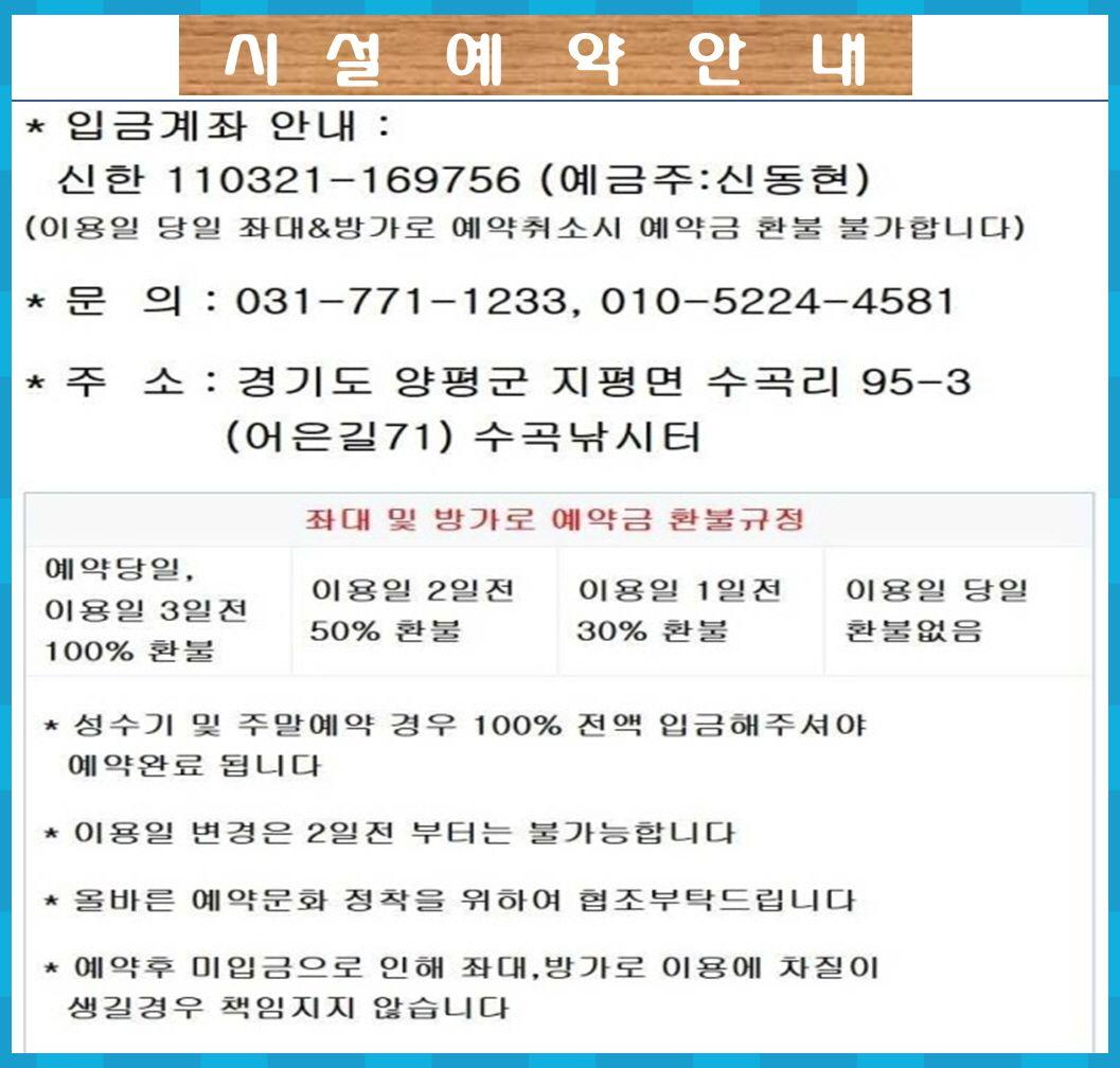 꾸미기_1그림17.jpg