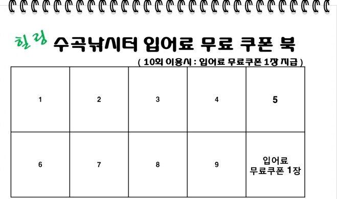 꾸미기_1쿠폰-1 - 복사본.jpg