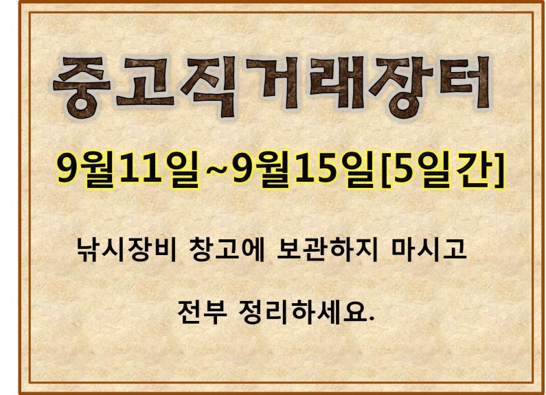 [크기변환]그림1.png