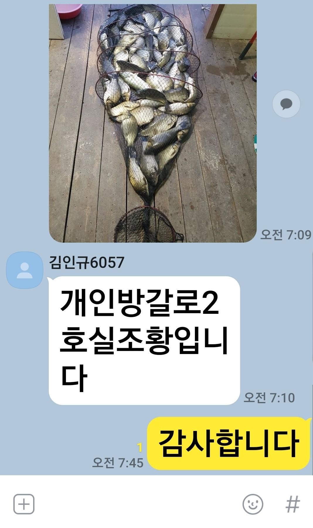 Screenshot_20191005-074531_KakaoTalk.jpg