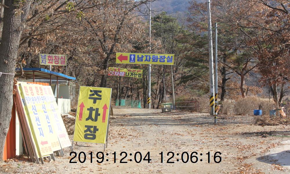 꾸미기IMG_0528.JPG
