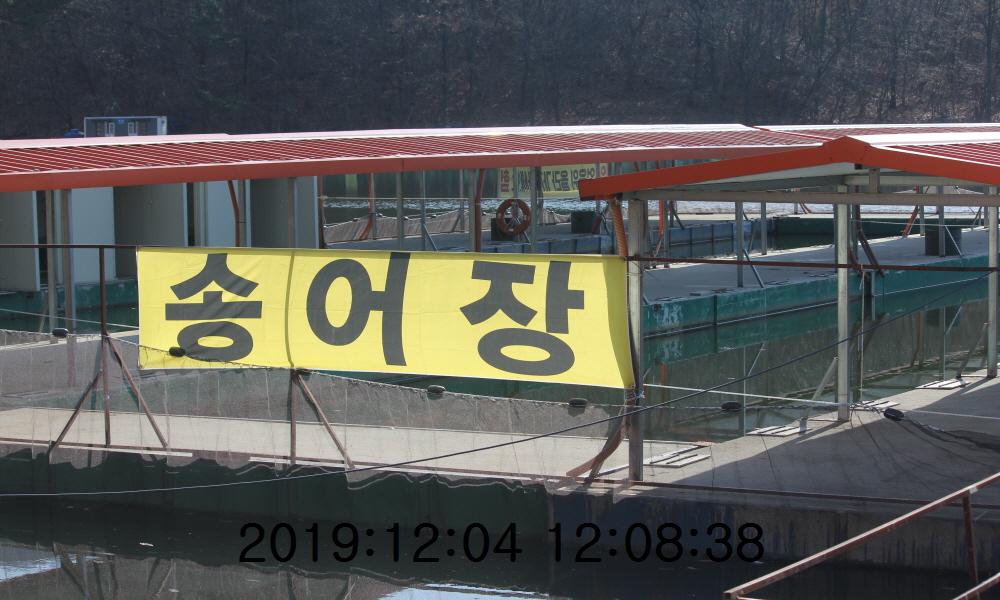 꾸미기IMG_0532.JPG