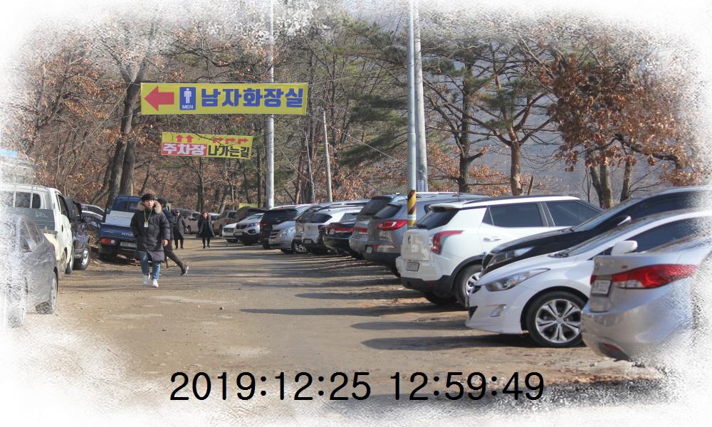 꾸미기IMG_0974.JPG