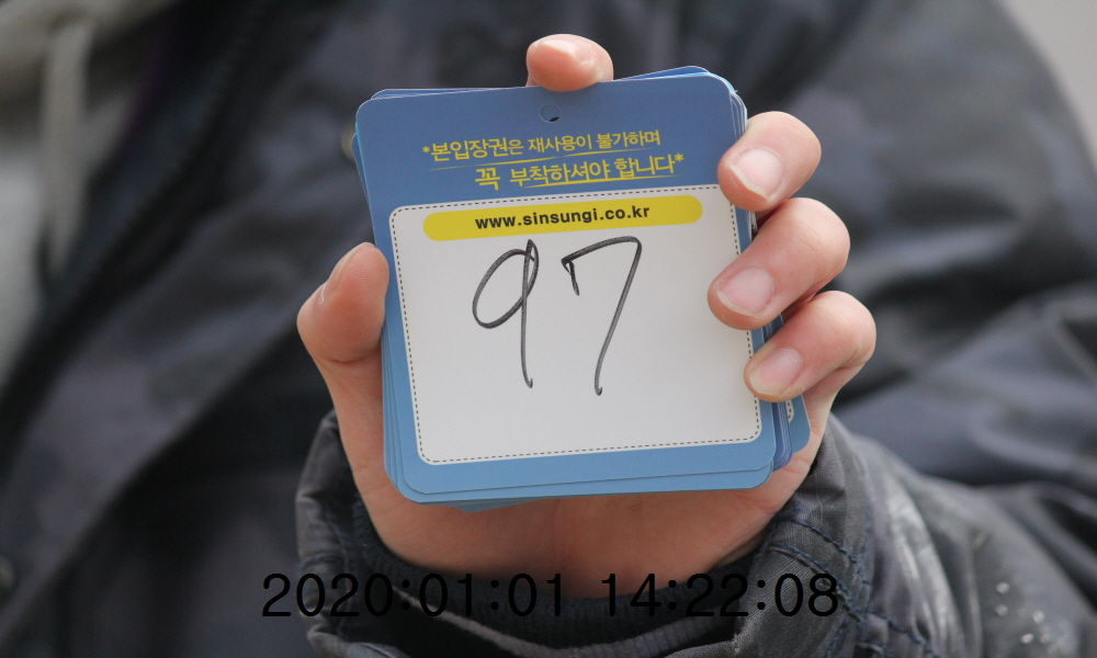 꾸미기IMG_1188.JPG