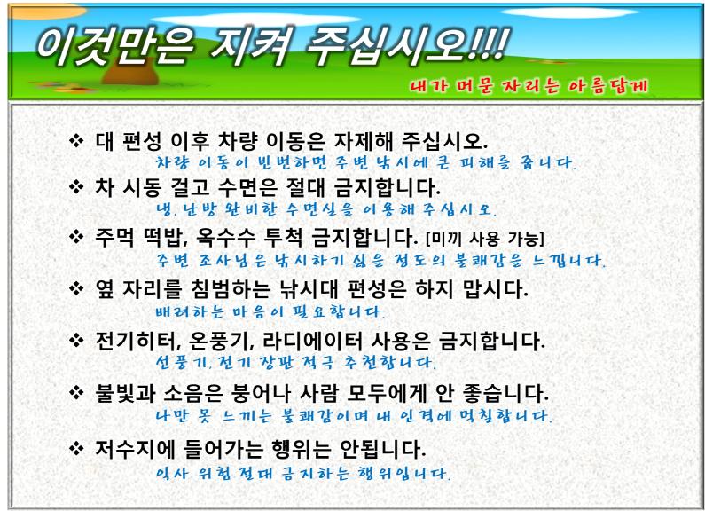 [크기변환]그림9.png