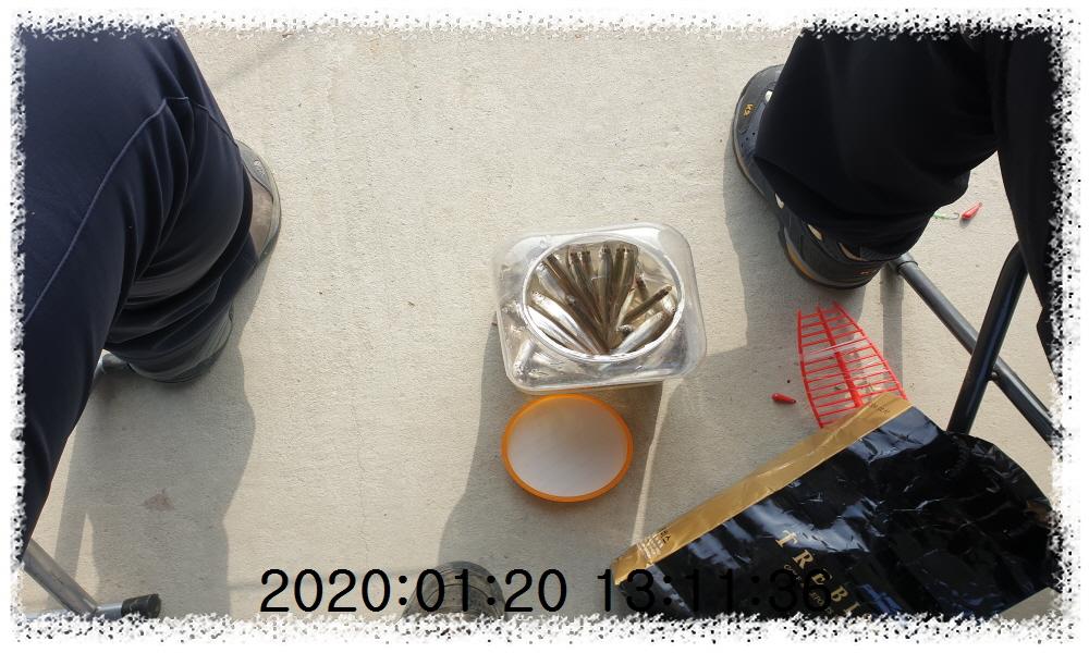 꾸미기20200120_131136.jpg