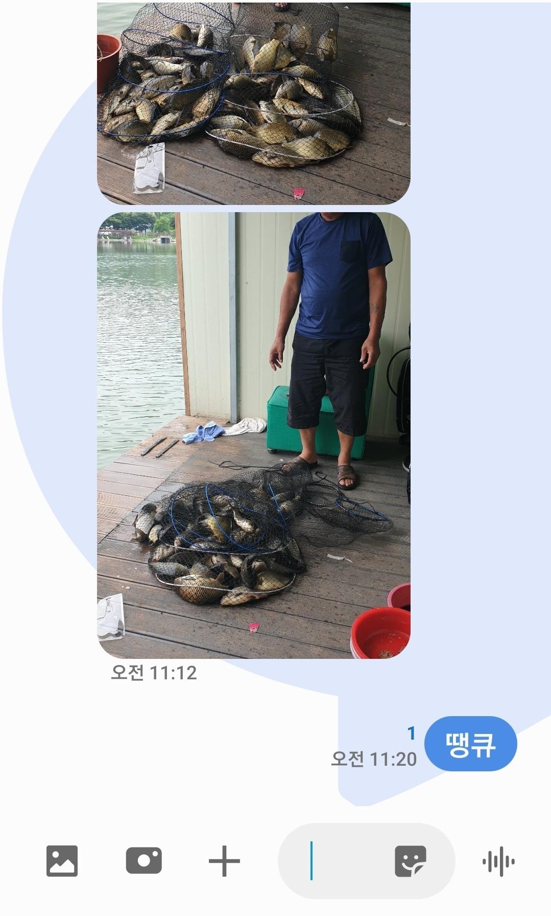 Screenshot_20200719-112119_Messages.jpg