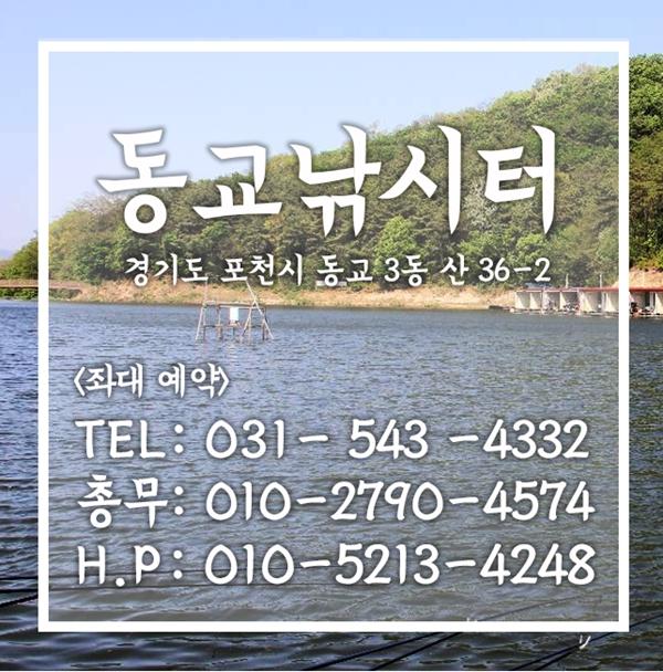 20200325112231_fyzw[1].jpg