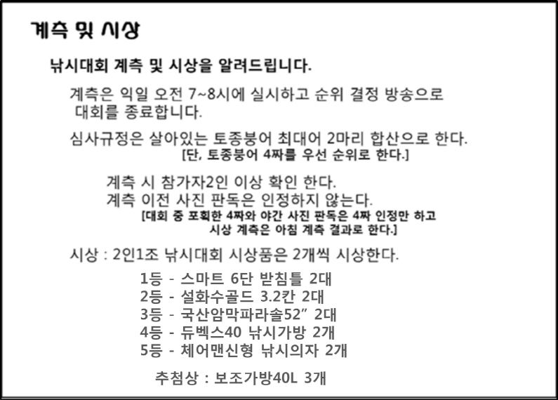 [크기변환]그림6.png