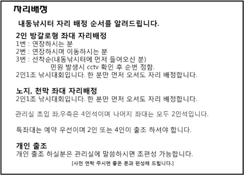 [크기변환]그림5.png