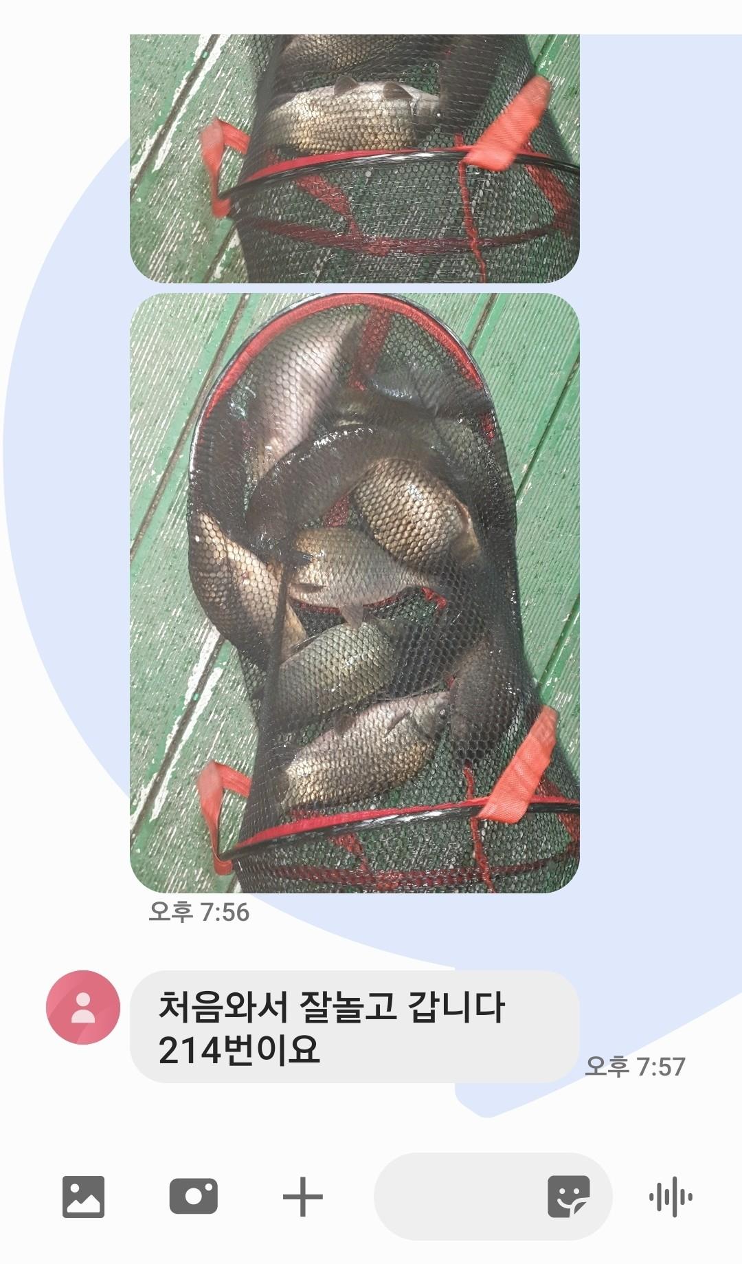 Screenshot_20210215-210400_Messages.jpg