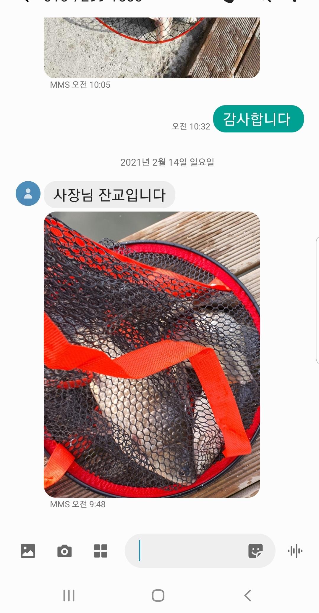 Screenshot_20210218-125731_Messages.jpg