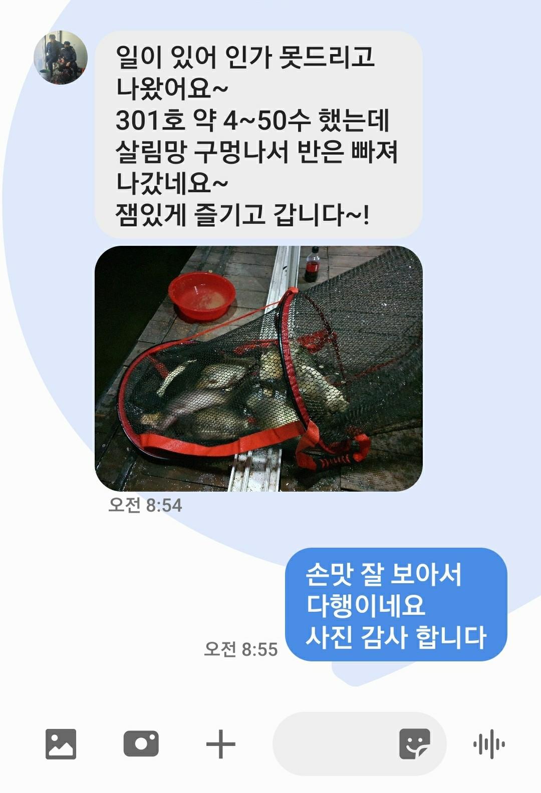 Screenshot_20210305-085632_Messages.jpg