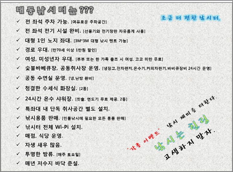 [크기변환]그림2.png