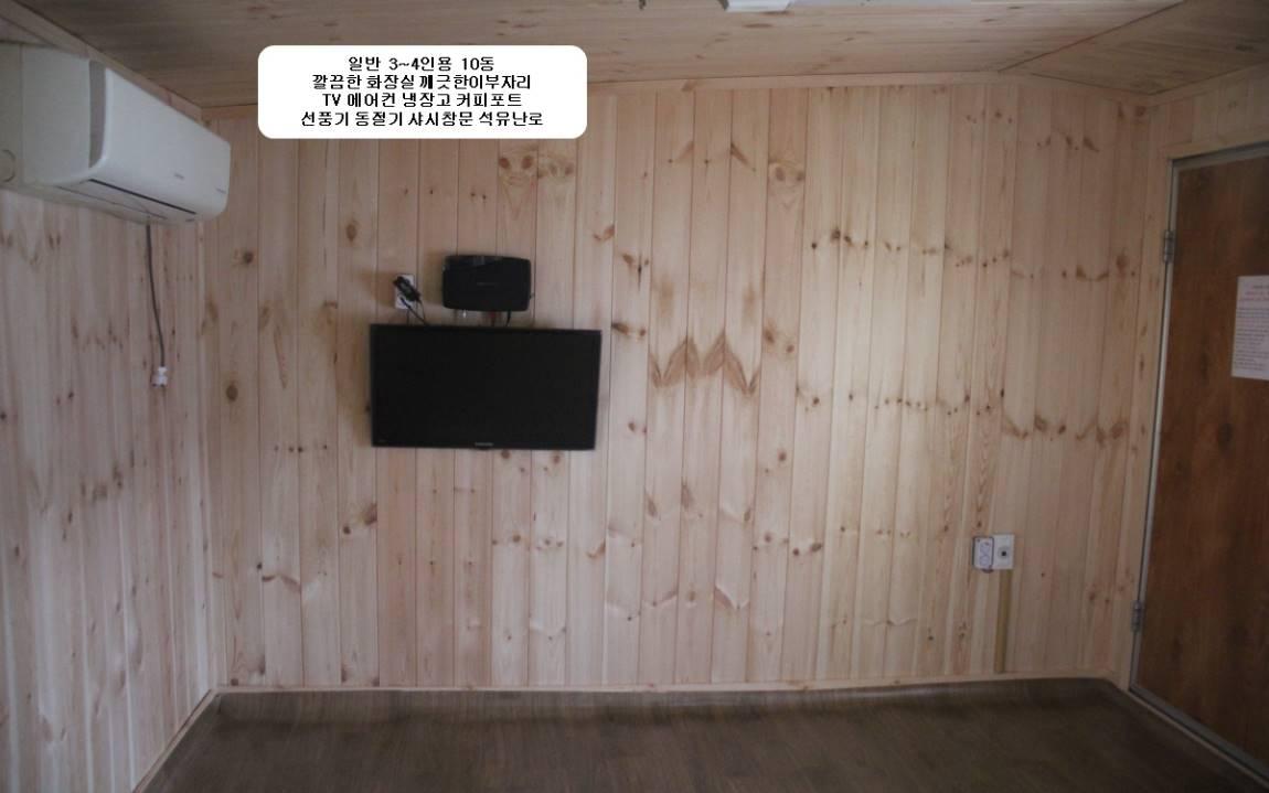 꾸미기 일반006.JPG
