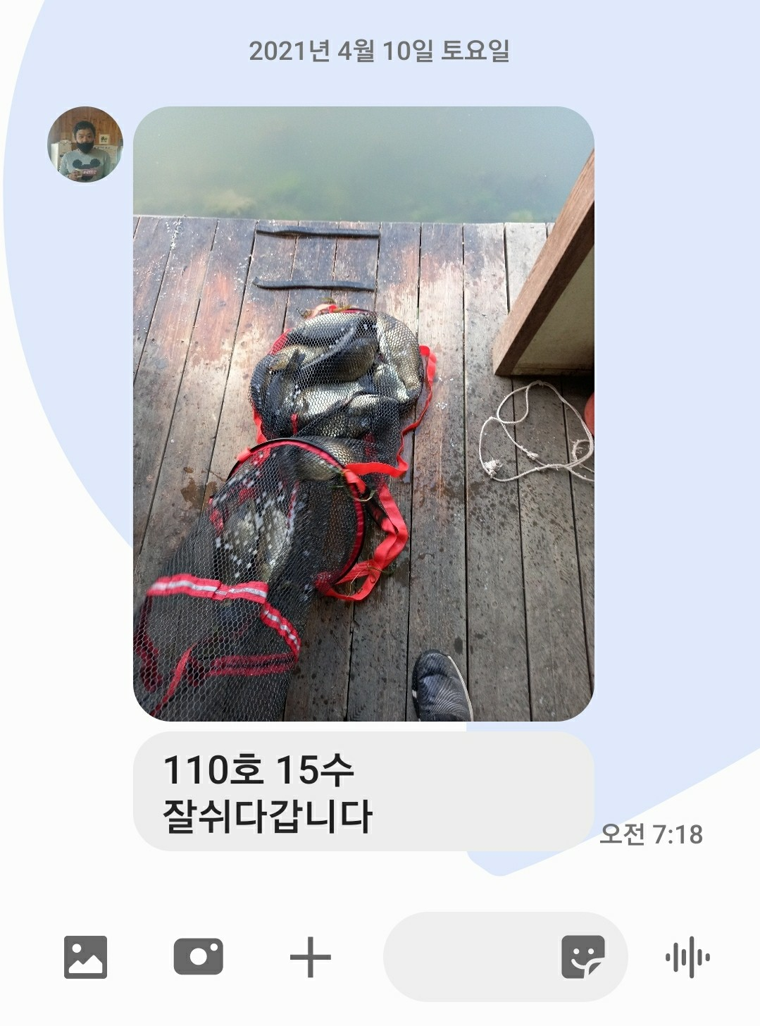 Screenshot_20210410-074755_Messages.jpg