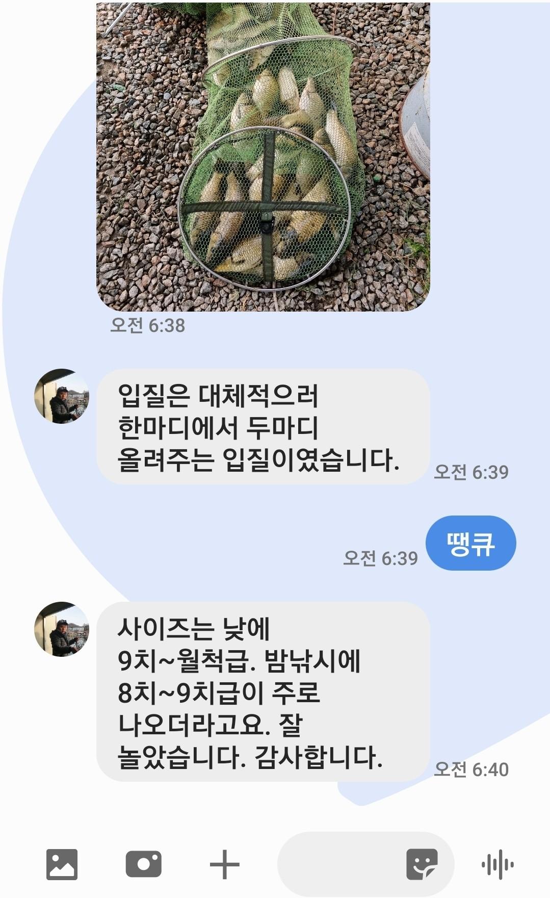 Screenshot_20210417-064113_Messages.jpg