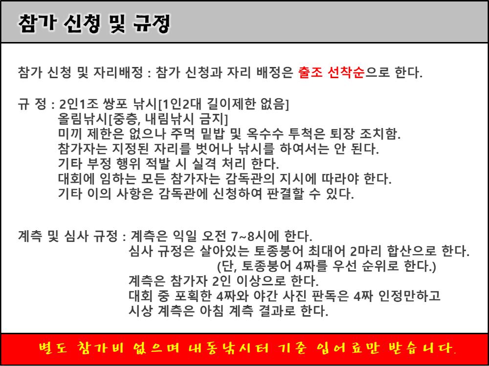 [크기변환]그림3.png