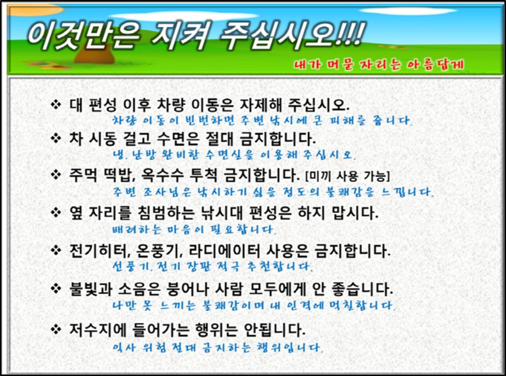[크기변환]그림7.png