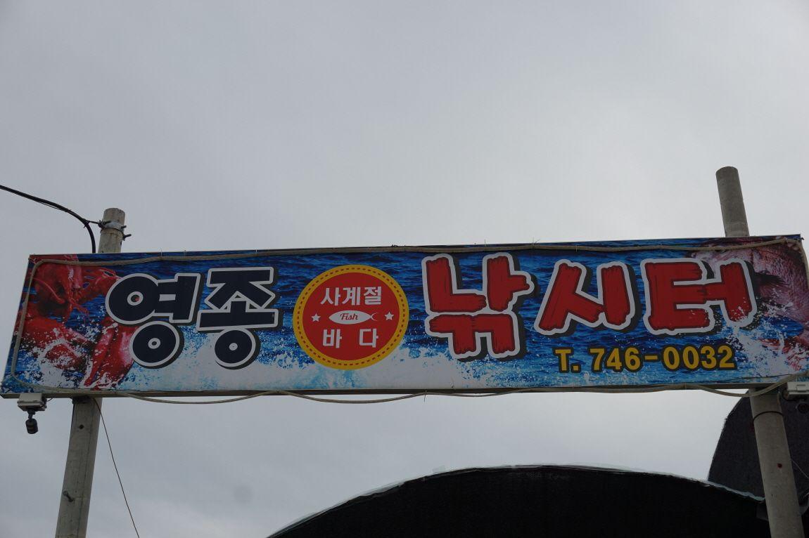 크기변환_004.JPG
